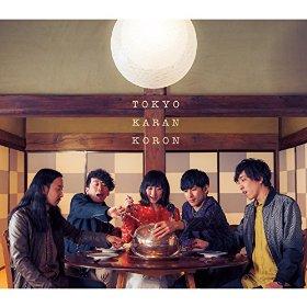 この画像は、このサイトの記事「食戟のソーマ ED スパイス 東京カランコロン 無料視聴動画まとめ」のイメージ写真画像として利用しています。