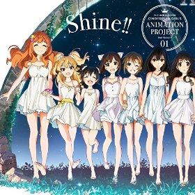 この画像は、このサイトの記事「CINDERELLA PROJECT Shine!! MP3 人気曲 動画まとめ」のイメージ写真画像として利用しています。
