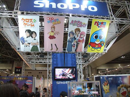 この画像は、サイトの記事「TVアニメ系専門 ShoPro 公式 YouTube 最新動画 新着映像 歴代人気映像 ご紹介!」のイメージ写真画像として利用しています。