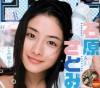 この画像は、サイトの記事「TVアニメ系専門 少年サンデー clubsundayTV 公式 YouTube 最新動画 新着映像 歴代人気映像 ご紹介!」のイメージ写真画像として利用しています。